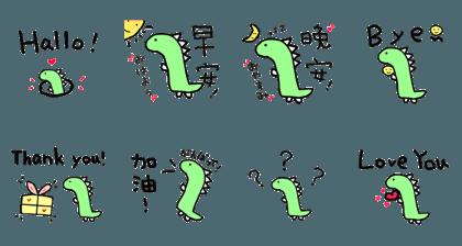 Cutie Dino
