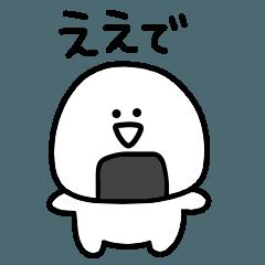 Kansai dialect of surreal food