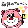Orso-kun's sticker