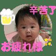 Yushin_20200707183121