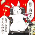 MANGA! BIG! RABBITS!
