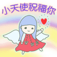 Angels bring the best wishes for friends