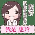 284Name Sticker-Work (Female)