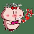 Butako no mainichi 14
