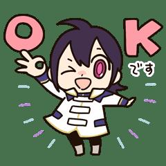 Yoru no Kagi