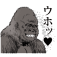 just gorilla