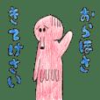 Mr.takozou Minami Sanriku dialect