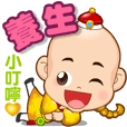 Doll Doll king3 (Health Action)
