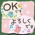 大人シンプル♡【鳥とお花】