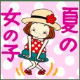 Castor bean-chan 239