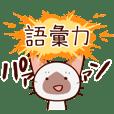 Syamu-chan series 37