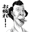 weird face Japanese version