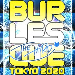 バーレスク東京 Vol.03