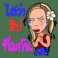 Gudji E-sarn Girl