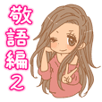 Girls - Japanese honorifics expression 2