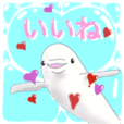 Cute! Sea Creatures Sticker 2