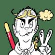 Asa Yamaguchi valves of Naibenshi Goku