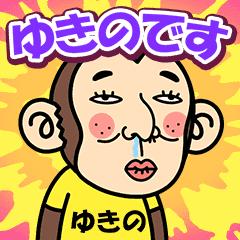 Yukino is a Funny Monkey2
