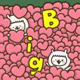 Big♡アルバカップル