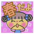 Very convenient! Sticker of girls 3