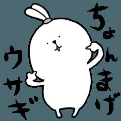 Chonmage rabbit