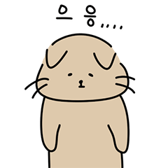 Unsavory cat