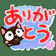 小さい黒猫スタンプ【水彩画】