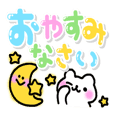 Cute pastel Sticker!2 [Honorific]