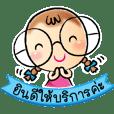 nong wan Online Shopping