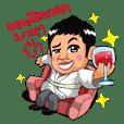 Boon-Aue Super Boss
