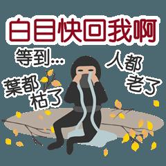 87陽気な忍者カップル