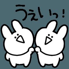 Surreal rabbit compliment sticker 2