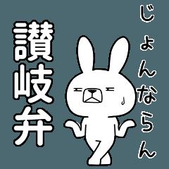 BIG Dialect rabbit [sanuki]