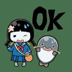行方市キャラクター にこちゃん&なめぞう - LINE スタンプ | LINE ...