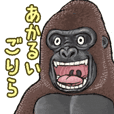 Cheerful gorilla