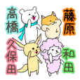 Sticker of Takahasi,Fujiwara,Wada,Kubota