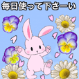 Cute pink rabbit and beautiful flowers