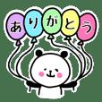 Smiling panda 4