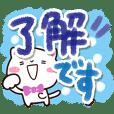 シロネコすたんぷ【水彩画】