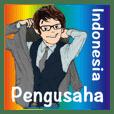 Pengusaha  Indonesia