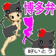博多弁を話すネコのコスプレ女の子