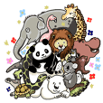 Cute animals of the Oji Zoo in Kobe city