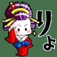 花魁ライフ(オールシスターズ6)