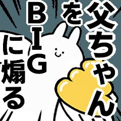 BIG Rabbits feeding [Tou-cyan]