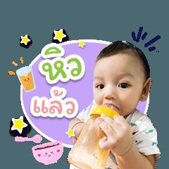 Tinn Baby V.1