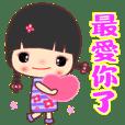 可愛小女孩☆最新貼圖☆