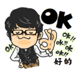Tony Chen's bilingual funny sticker