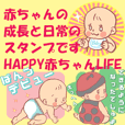 Happy baby life -sweet engel-