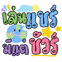 Ban share chat chat pastel cute