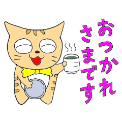 Nekochee Honorific Words
